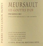 Colin-Morey Meursault Grand Cru